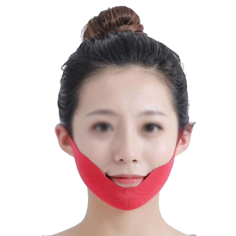 送料貴重なかき混ぜるZWBD フェイスマスク, 薄いフェイスマスク小さなVフェイスマスクリフティングイヤーストラップ包帯アーティファクトペーストハイドロゲル