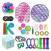 感覚指紋のおもちゃセット、プッシュバブルポップフィジットパック、フィジットスピナー自閉症特別財務用フィジットおもちゃセット、ストレスリリーバースクイーズおもちゃのおもちゃのおもちゃのおもちゃを設定します。 (Color : Fidget Toy-c)