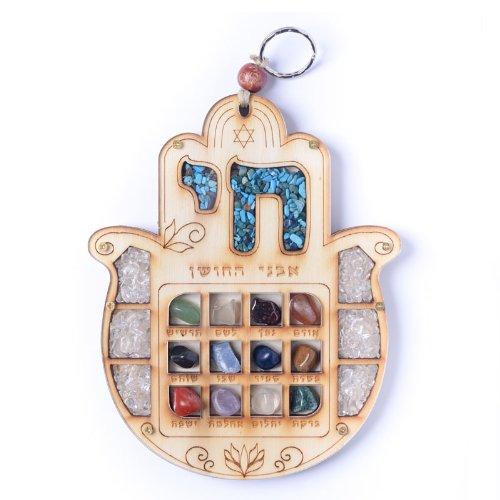 Anandashop-UK- Decorative Temple Hoshen Stone Plaque Wall Hanging Judaica Gift Hamsa Chay