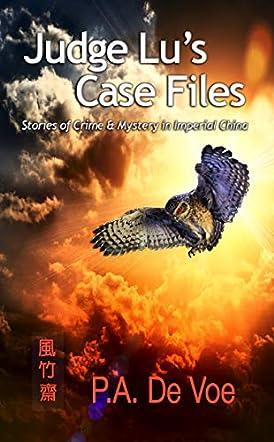 Judge Lu's Case Files