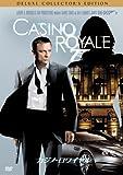 007 カジノ・ロワイヤル デラックス・コレクターズ・エディション(2枚組) [DVD] image
