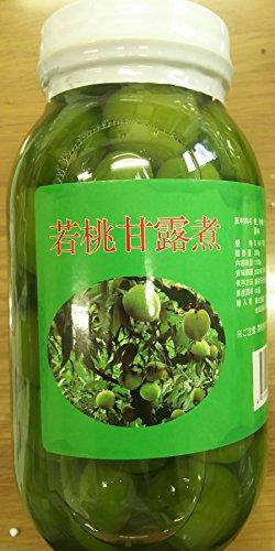 若桃 甘露煮 ( S ) 1100g ( 固形550g ) ( 瓶60-75粒 ) 業務用