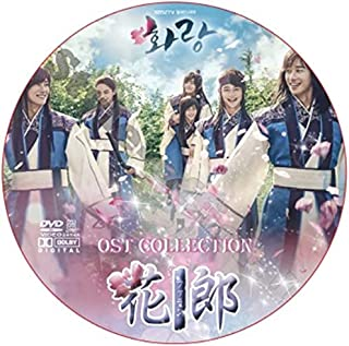 [K-POP DVD] 花郎(ファラン) OST COLLECTION DVD PARK SEO JUN PARK HYUNG SIK MINHO V