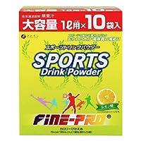 ファイン スポーツドリンクパウダーレモン味 400g(40g×10袋) 【2箱組】