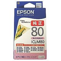 エプソン IC80シリーズ 純正インクカートリッジ ICLM80 ライトマゼンダ (M)