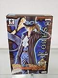 ワンピース サボ DXF THE GRANDLINE MEN vol.21 SABO ONE PIECE アニメ フィギュア プライズ バンプレスト