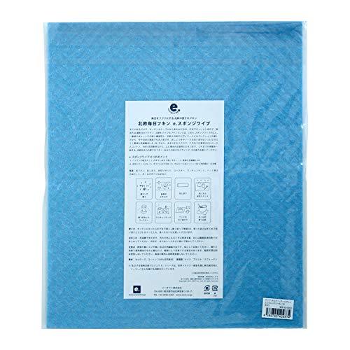 イーオクトディッシュクロスブルー/ブルー水切りスポンジワイプエコフレンドリーWX101203