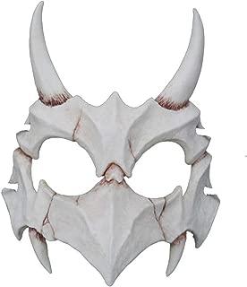 WNGCAR AU Tiger Mask Dragon God Mask COS Tiger Night Fork Performance Second Element Dress Up Props Halloween