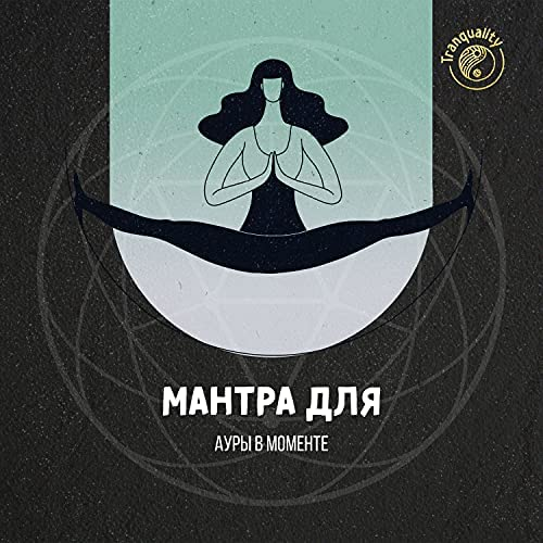 Духовная Медитация Aкадемия