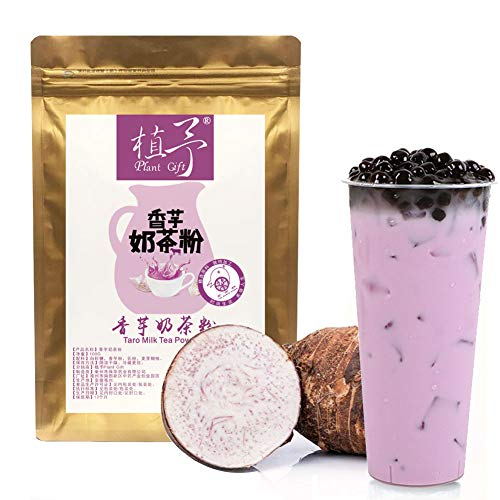 Plant Gift Taro Milk Tea Powder Bubble Tea, Premium Culinary Grade, Blended Creme Powder Mix, Meal Powder, Great For Restaurants Iced Teas And Home 100G