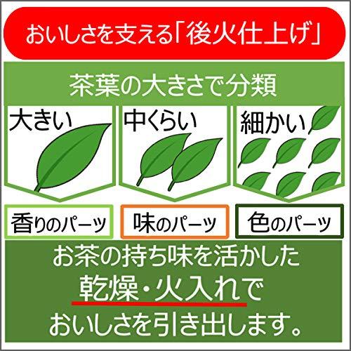 伊藤園一番摘みのおーいお茶1200かなやみどり100gリーフ
