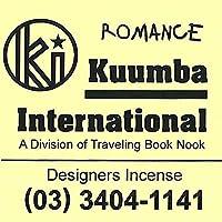 KUUMBA/クンバ『incense』(ROMANCE ロマンス) (Regular size レギュラーサイズ)