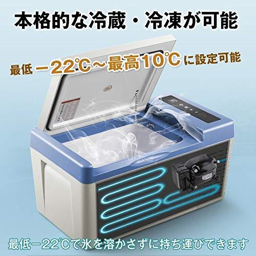 雑貨の国のアリス車載冷蔵庫冷える12V24V冷凍庫車用ペットボトルバッテリー内蔵ACDC保冷ポータブルクーラーボックス(ee218(18L))[並行輸入品]