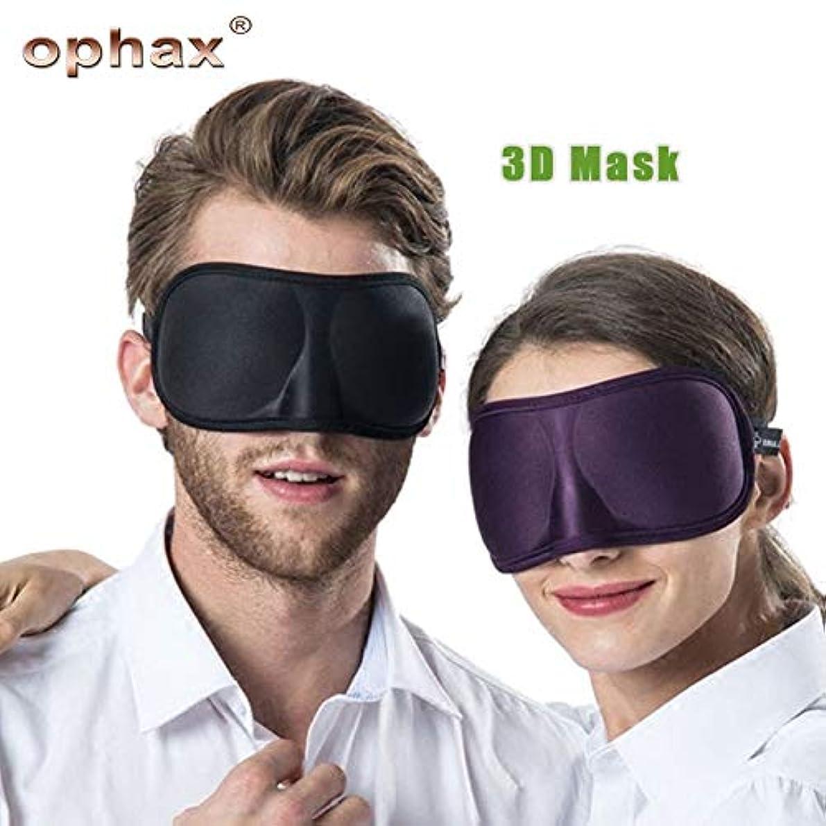 銛深さ見ました備考OPHAX 3D Sleep Mask超柔らかい通気性のあるファブリックアイシェードスリーピングアイマスクポータブルトラベルスリープレストエイドアイパッチリラクゼーション