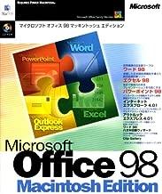 Microsoft Office 98 Standard for Macintosh Japanese Version