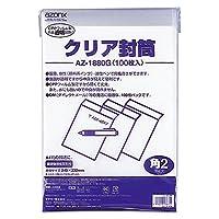 (まとめ買い) セキセイ アゾン クリア封筒 角2 100枚パック AZ-1880G-00 【×3】