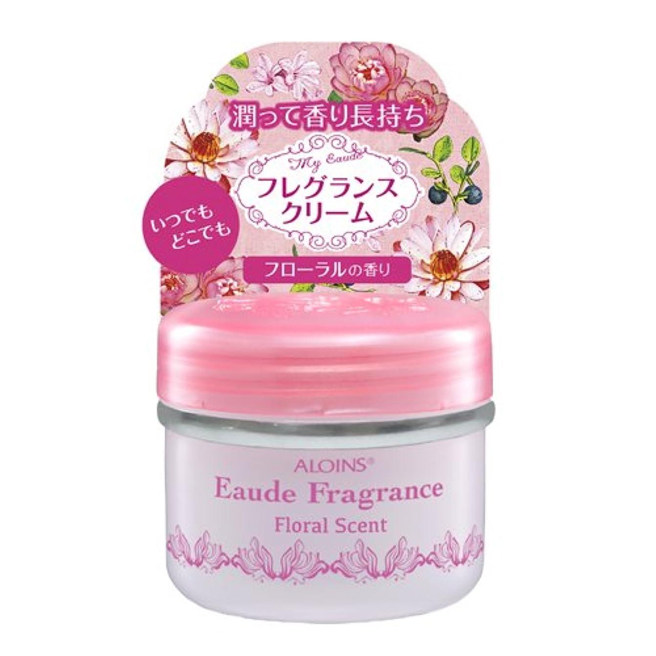 締める反映する昇進アロインス オーデフレグランス フローラルの香り 35g