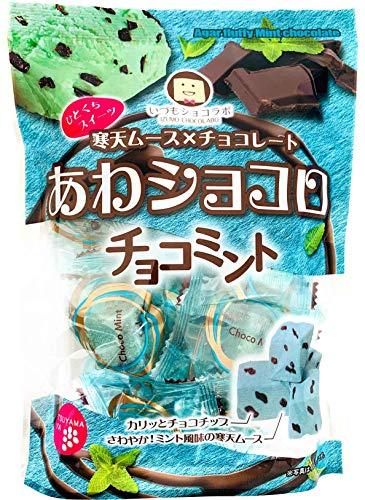 津山屋製菓 あわショコロ・チョコミント 100g ×6袋