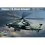 ホビーボス 1/72 ヘリコプターシリーズ 中国軍Z-10 攻撃ヘリコプター プラモデル
