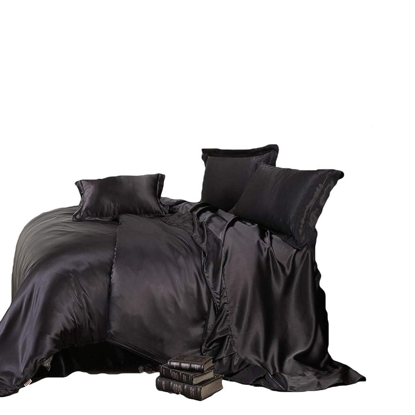 どうやって国勢調査困惑する高級羽毛布団カバー3PCセット - ツイン/女王/キング羽毛布団カバー+ 2枕シャムス。隠しジッパークロージャー MUMUWU (Color : ブラック, Size : 228*264cm US King)