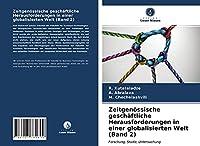 Zeitgenoessische geschaeftliche Herausforderungen in einer globalisierten Welt (Band 2): Forschung, Studie, Untersuchung