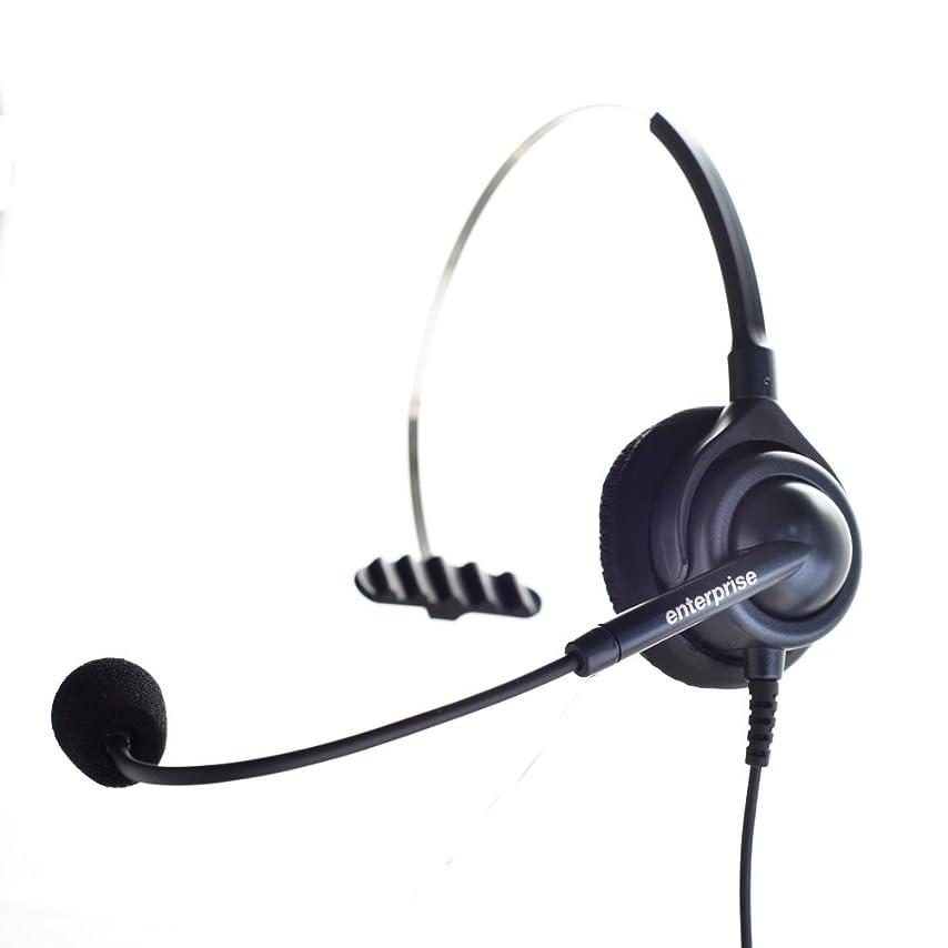 日没彼の靴下顧客ニーズで生まれた業務用電話機ヘッドセット(2色対応):ブラック?マイク感度高感度タイプ(NEC?サクサに対応)国産高品質2年保証