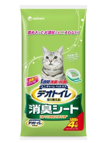1週間消臭・抗菌デオトイレ 消臭シート 4枚×24袋