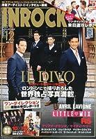 INROCK (イン・ロック) 2013年 12月号 [雑誌]
