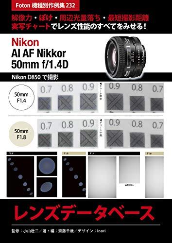 Nikon AI AF Nikkor 50mm f/14D Lens Database: Foton Photo collection samples 232 Using Nikon D850 (Japanese Edition)