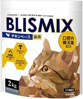 ブリスミックス猫用チキン2kg