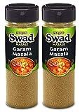 Garam Masala Powder 200g, 100% Pure Spices, No Preservatives, Combo of 2 x100 g Packs