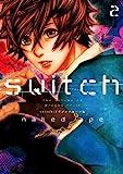 switch the volume on Dragon Fruit: 2 (ZERO-SUMコミックス)