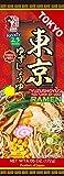 Itsuki Ramen Tokyo Yuzushoyu Ramen | Yuzu and Soy Sauce Flavored Ramen | 6.06 Oz, 1Pack, 2 Servings