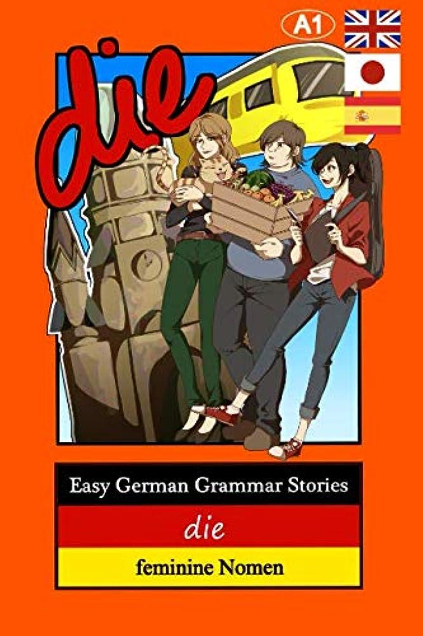 悩む見つける項目Easy German Grammar Stories: die - feminine Nomen