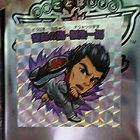 コトダマン 東京ゲームショウ2018 限定シール 堂島の龍・桐生一馬 TGS2018