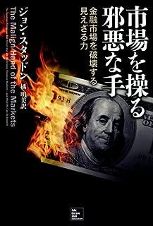 Best akemi and kin Reviews