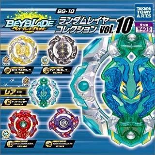 Beyblade Burst BG-10 VOL.10 Layer Collection Set of 5 [Japan Import]