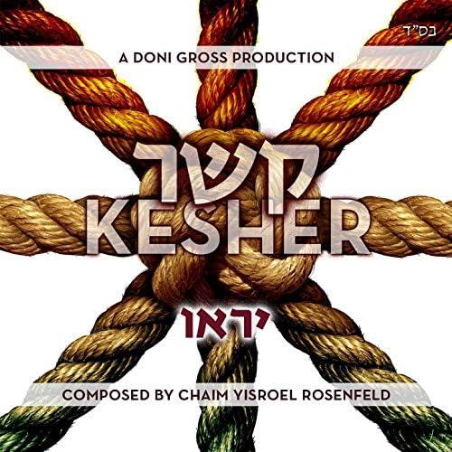 Chaim Yisroel Rosenfeld