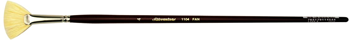 Silver Brush 1104-4 Silverstone Excellent Long Handle Hog Bristle Brush, Fan, Size 4 by Silver Brush Limited