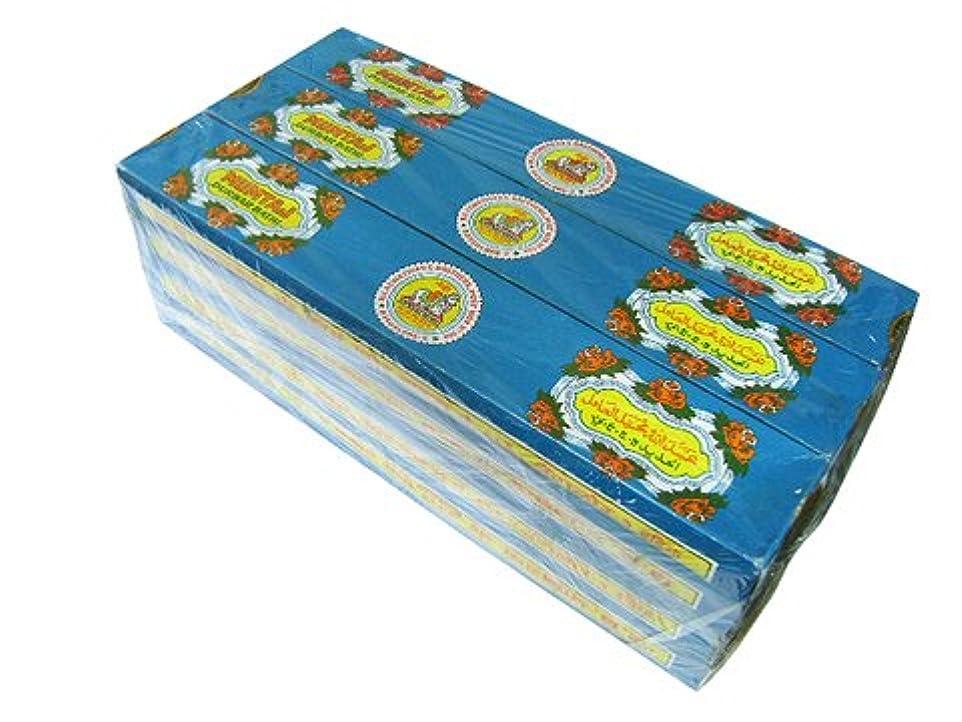 びっくりする請負業者読みやすいNANDI(ナンディ) MUMTAJ モムタス香 スティック 12箱セット