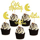 HOWAF Eid Mubarak Decoración de Fiesta, 21 Piezas Eid Mubarak Glitter Cupcake Topper Picks Muffin Cake Toppers para Eid Party Cake Decoraciones Ramadán Party Supplies
