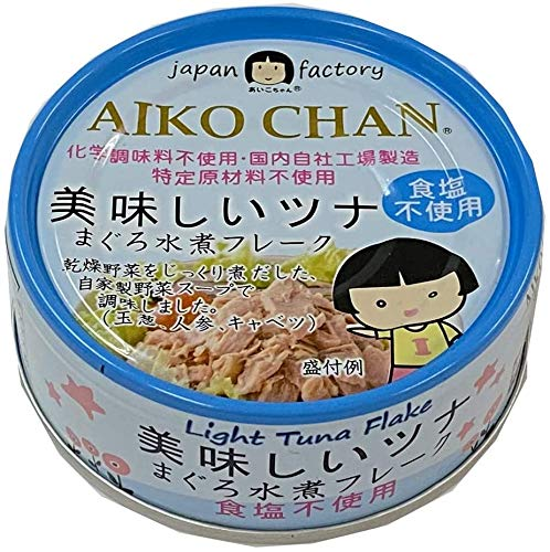 美味しいツナ水煮 食塩不使用 70g 24缶