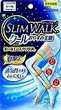 スリムウォーク クール美脚ソックス 夏限定 ロング ライトブルー おやすみ用 S〜M(1足)