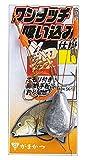 がまかつ(Gamakatsu) ワンタッチ鯉吸込ミ仕掛 SK102 (M). 43916-2-0-07