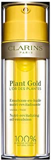Clarins Plant Gold Nutri-Revitalizing Oil-Emulsion for Unisex 1.1 oz Emulsion, 35 ml