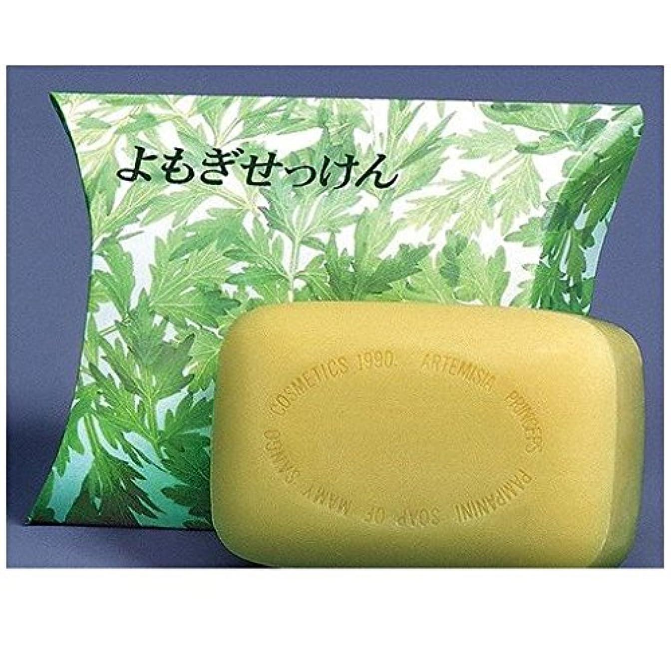 日食排泄物酒AS01737 よもぎ石鹸 浴用石鹸