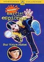 Harriet the Spy [DVD]