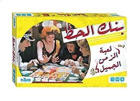 Nilco Bank El Haz Board Game