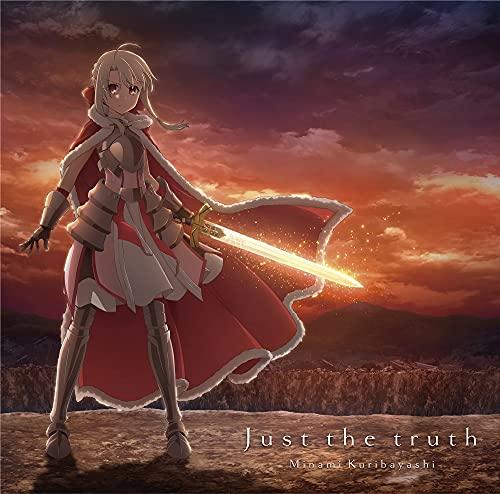 『劇場版 Fate/kaleid liner プリズマ☆イリヤ Licht 名前の無い少女』主題歌「Just the truth」 (通常盤)