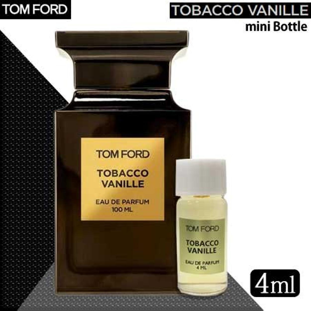 遅滞深くヘクタールトムフォード TOM FORD タバコ バニラ オードパルファム EDP 4ml 【並行輸入品】